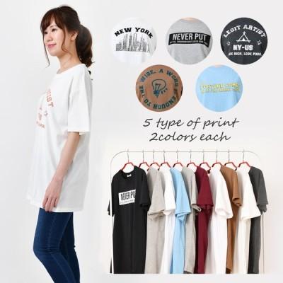 レディース メンズ ユニセックス トップス カットソー ロゴTシャツ 半袖 コットン ゆったり