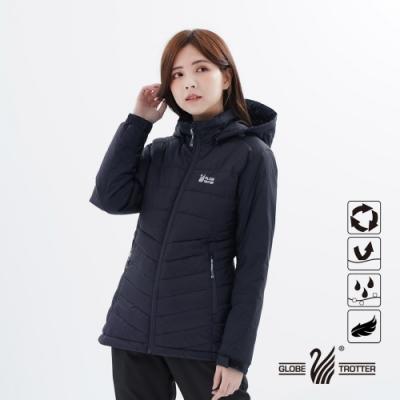 【遊遍天下】女款顯瘦防風防潑禦寒中長版90%羽絨外套GJ22022黑紫