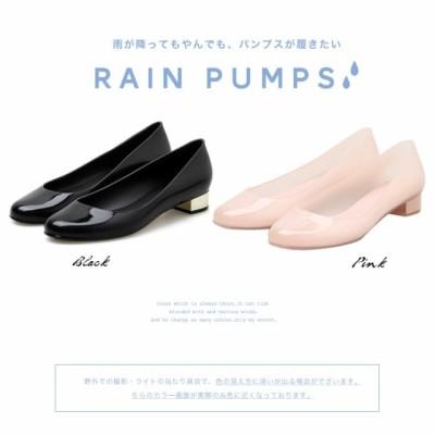 レディース ポインテッドトゥ パンプス レイン 2.5cmヒール 簡易防水 レインシューズ レインパンプス 梅雨 毎日履ける 痛くない 梅雨対策