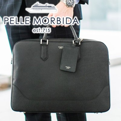 PELLE MORBIDA ペッレモルビダ Capitano キャピターノ エンボスレザー B4ブリーフケース 2室タイプ(ショルダーベルト付属) PMO-CA016
