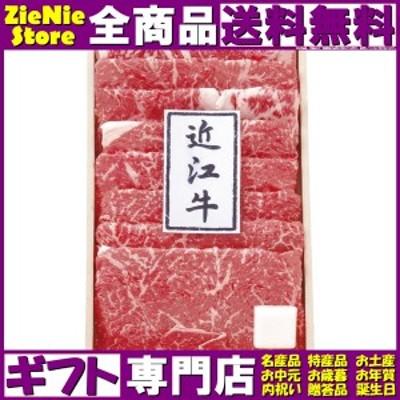 近江牛 すき焼(折箱入) 2316-100 ギフト プレゼント お中元 御中元 お歳暮 御歳暮