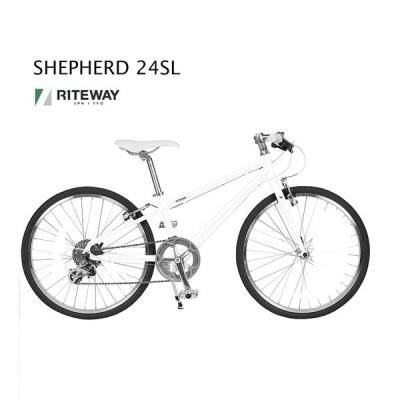 SHEPHERD 24SL(シェファードシティ) RITEWAY(ライトウェイ) 子供用街乗りクロスバイク  送料プランC 23区送料2700円(注文後修正)