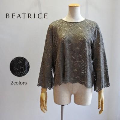 20%OFF ベアトリス レースブラウス (別売りでセットアップになるスカートあり) ベル袖 E14410 あすつく 送料無料 BEATRICE 新作秋冬物