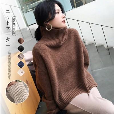 秋冬新ハイネックセーター女子学生韓国版ルーズ長袖ニットボトミングセーターセーターコート