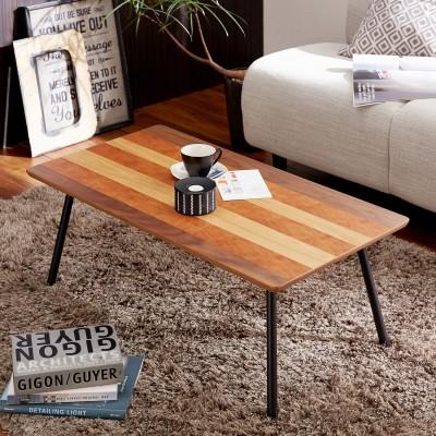 【大型商品送料無料】多樹種天板の折れ脚テーブル