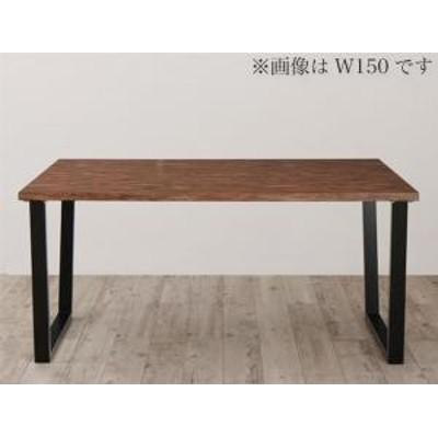 古木風×スチール脚ナチュラルモダンデザインダイニング ダイニングテーブル W120