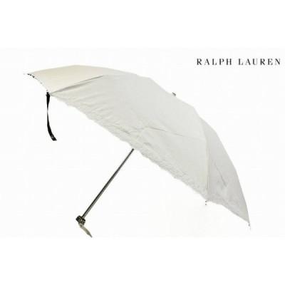 ポロ ラルフローレン 日傘 折りたたみ 傘 レディース ブランド POLO Ralph Lauren フラワー 花 刺繍 クリーム 白 50cm 女性 婦人 UV 晴雨兼用 遮光 遮熱