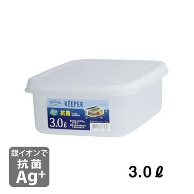 保存容器 岩崎工業 フレッシュキーパー ジャンボケース S 3.0L B-882 AG Lustroware ラストロウェア レンジOK シンプル 日本 抗菌