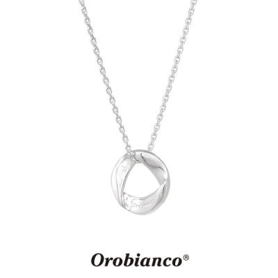 オロビアンコ ネックレス OREN044S (シルバー) シルバー925 チェーン40+5cm Orobianco Necklace ブランド メンズ レディース プレゼント 送料無料