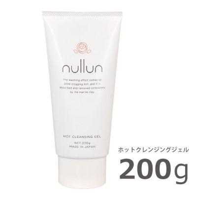 nullun ホットクレンジングジェル 200g クレンジングジェル メイク落とし 洗顔 マリンクレイ ニュルン Nullun Hot Cleansing gel イリヤ