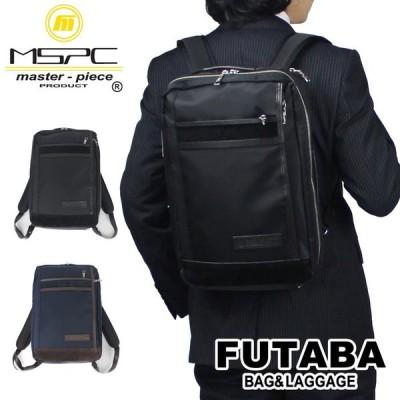 限定アイテム付き マスターピース デンシティ バックパック リュックサック master-piece Density 01399 2WAY Backpack S カジュアル メンズ レディース