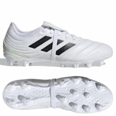 50%OFF! 【アディダス】 サッカー スパイク コパ 20.2 HG/AG 土 人工芝 ホワイト 【adidas2020Q2】 FV3069