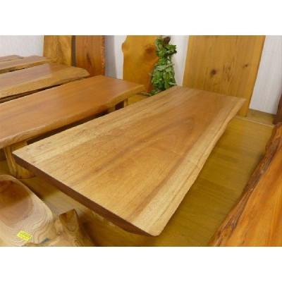 一枚板座卓テーブル 洋桜ローテーブル