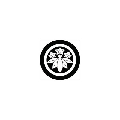 家紋シール 石川数正 石川竜胆 直径4cm 丸型 白紋 4枚セット KS44M-2052-01W