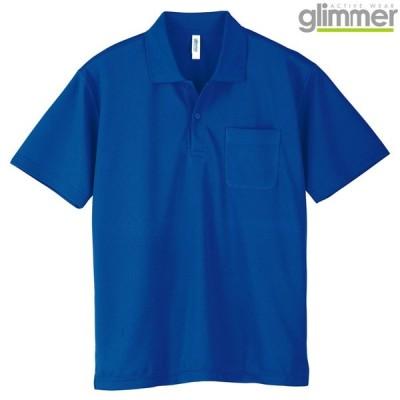 メンズ ビックサイズ 大きいサイズ ポロシャツ 半袖 ドライポロシャツ 4.4オンス ポケット付き 無地 ロイヤルブルー LL サイズ 330-AVP