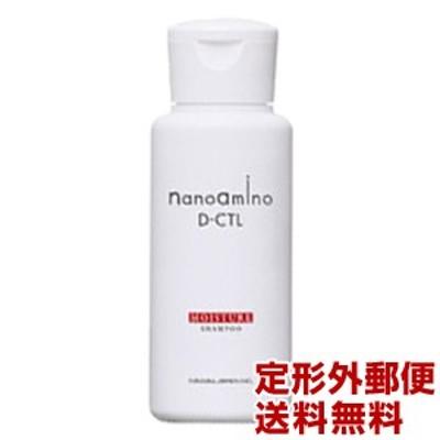 ∴定形外送料無料∵ニューウェイジャパン ナノアミノ ダメージコントロール モイスチャー シャンプー 75ml /NEWAY JAPAN おすすめ品 美容