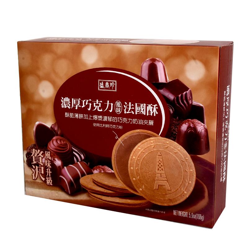 盛香珍濃厚巧克力風味法國酥