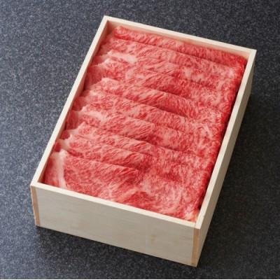 あしや竹園 【期間限定2割引セール】神戸牛サーロインスライス600g