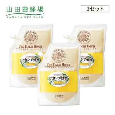 山田養蜂場 アカシア蜂蜜 ( ルーマニア産 ) 1kg 袋×3パック