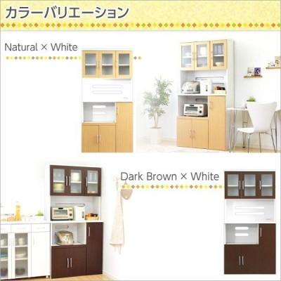 食器棚 収納 幅90cm レンジ台 キッチン 棚 チェスト おしゃれ 北欧 安い