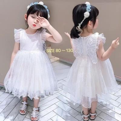 ベビードレス ワンピース リングガール 子供服 キッズドレス   女の子 ホワイト 白 結婚式 プレゼント誕生日 七五三 80 90 100 110 120 130cm