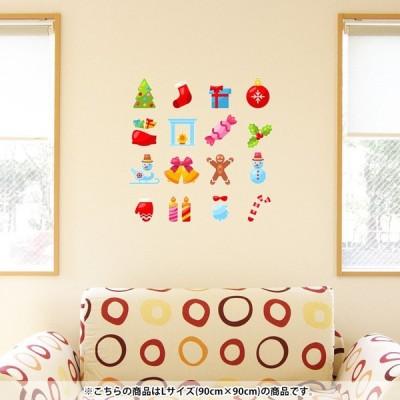 ウォールステッカー 飾り 90×90cm シール式 装飾 おしゃれ 壁紙 はがせる 剥がせる カッティングシート wall sticke  クリスマス 飾り カラフル 009978