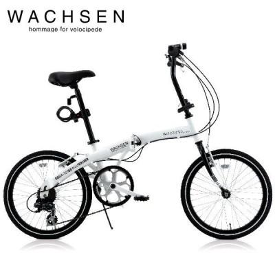 WACHSEN(ヴァクセン) BA-101 WeiB(ヴァイス)|20インチ6段変速折りたたみ自転車