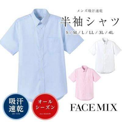 半袖シャツ メンズ ボタンダウン 紳士服 クールマックス COOLMAX ストレッチ 吸汗速乾 ドビー素材 FB5016M