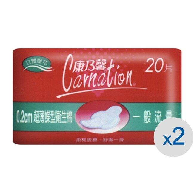 康乃馨超薄衛生棉-一般20片2包