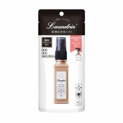 ランドリン ミニミスト アロマティックウードの香り 40ml