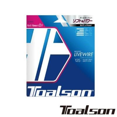 Toalson バイオロジック・ライブワイヤー XP 125 BIOLOGIC LIVEWIRE XP 125 7222570 トアルソン 硬式テニスストリング