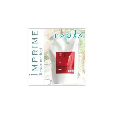 ◎ナプラ インプライム リペアメソッド 1 (1液) 600ml 詰め替え