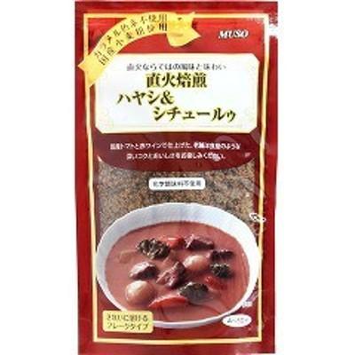 ムソー 直火焙煎ハヤシ&シチュールゥ 10539(120g)[調理用シチュー]