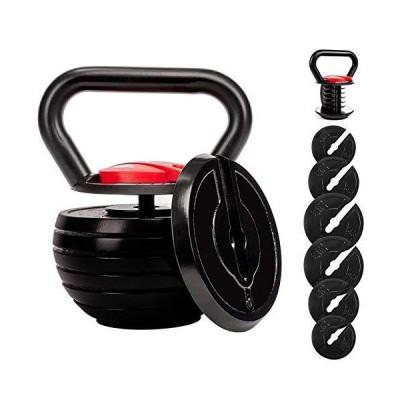 shanchar Kettlebell,Adjustable Kettlebell Set,Strength Training Kettlebells?10 15 20 25 30 35 40 Lb,Great Assistant for Home Office Fitness