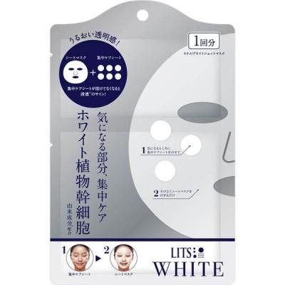 【ポイント5倍】レバンテ リッツ ホワイト ステムブライトショットマスク 1枚入り