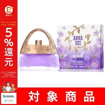 アナスイ スイドリームスインパープル EDT SP 30ml 香水