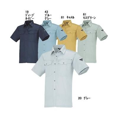 ジーベック1492半袖シャツ作業服/ポリエステル65%・綿35%/帯電防止素材・抗菌防臭加工