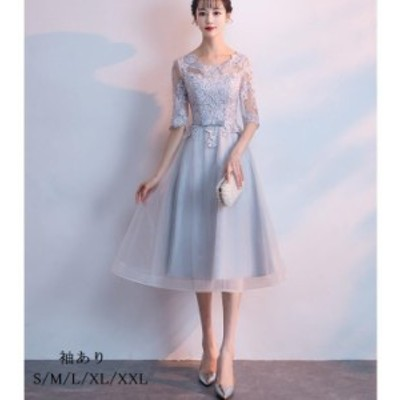 ウェディングドレス 結婚式 二次会 パーティードレス 演奏会 発表会 撮影用 お嫁さん 披露宴 ミディアムワンピース レースドレス 袖あり