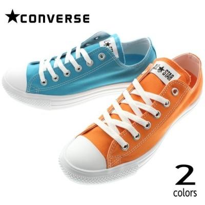 コンバース CONVERSE スニーカー オールスター ライト オックス ALL STAR LIGHT OX オレンジ ブルー