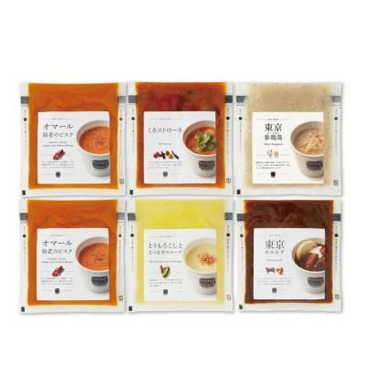 【リレー対象/Gグループ】スープストックトーキョーの定番カジュアルスープ6種類セット(スープストックトーキョー)
