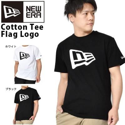 ゆうパケット対応可能! 半袖Tシャツ ニューエラ NEW ERA メンズ Cotton Tee Flag Logo Tシャツ フラッグロゴ 大きいサイズ 15%off