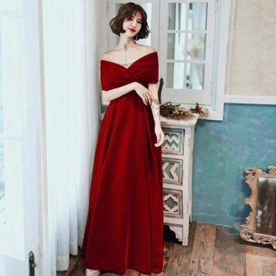 レッド パーティードレス オフショルター 結婚式ドレス ロッグ丈ドレス 体型カバー 赤 細身 着痩せ 上品 演奏会 ピアノ 発表会 二次会 結婚式