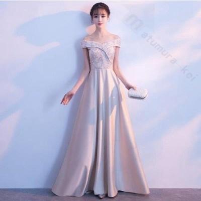 ドレス 二次会 結婚式 女性 ライトコーヒー Vネックライン ハートカット 袖なし Aライン 刺繍 オフショルダー ロングドレス 演奏会 パーティー
