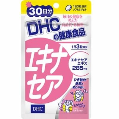 サプリ DHC エキナセア 30日分 普通郵便のみ送料無料