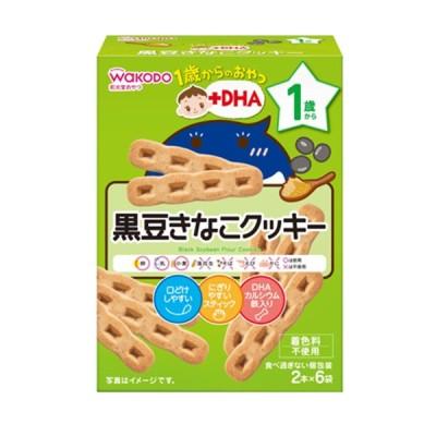 1歳からのおやつ+DHA 黒豆きなこクッキー(2本×6袋)