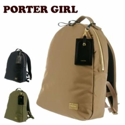 ポーターガール PORTER GIRL 吉田カバン シア SHEA デイパック リュックサック DAYPACK(S) 871-05181 レディース ポイント10倍 送料無料