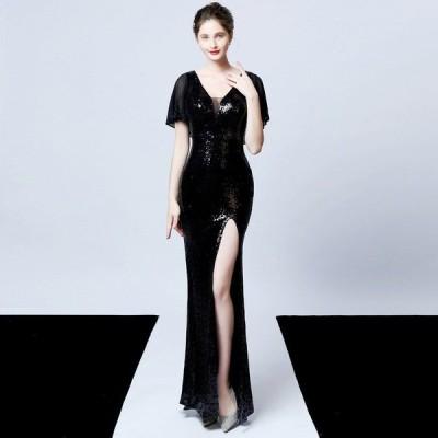 パーティードレスイブニングドレス可愛い安いキャバマーメイドホステスナイトクラブスパンコールフレア袖