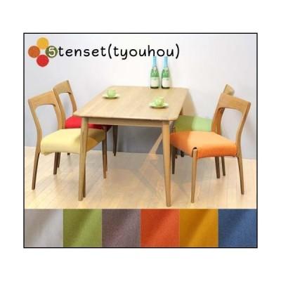 北欧スタイルの ダイニング 5点セット( 長方 ダイニングテーブル + チェア 4脚 ) 長方形 1400 テーブル イス 椅子 北欧 オーク 材 ナチュラル