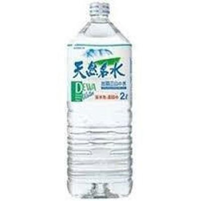 天然名水 出羽三山の水 2リットルx1本