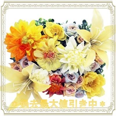 Lumiphire 造花 アレンジメント 額縁付 花の芝生 壁掛け 卓上置き インテリア おしゃれ 人気 誕生日 母の日 プレゼ